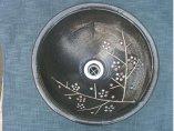 陶器手洗器 大人の黒(彫り梅紋・手捻り)