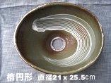 陶器の手洗い器・白刷毛目楕円形