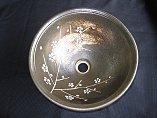 手洗い器 大人の黒(彫り梅紋)Sタイプ